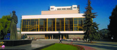Volyn Academic Drama Theatre