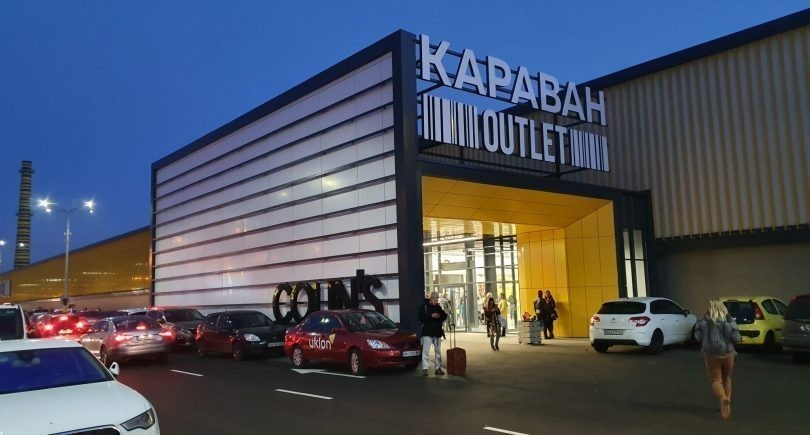ТРЦ Караван Outlet