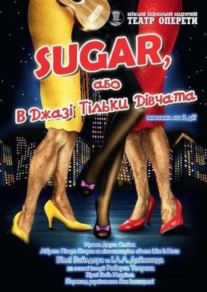 In jazz only girls, or Sugar