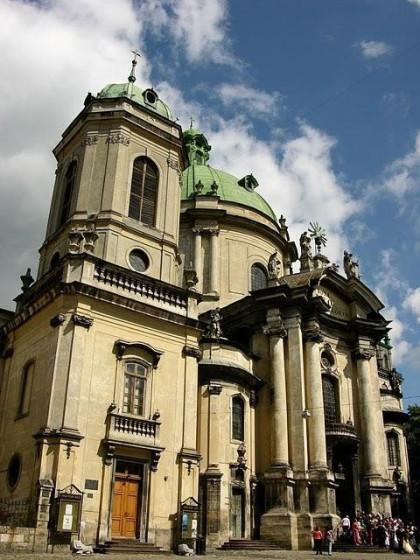 Экспозиционные отделы Львовского музея истории религии