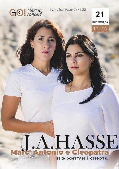 J.A. HASSE «Marc'Antonio e Cleopatra»