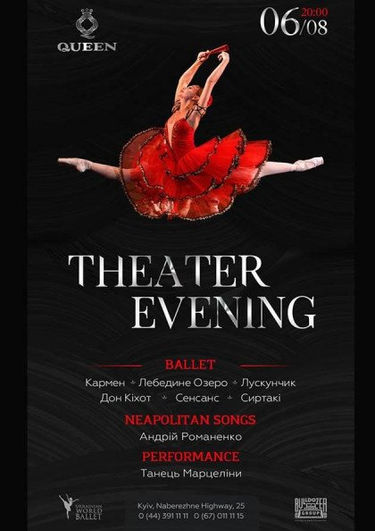 Theater evening. Ballet