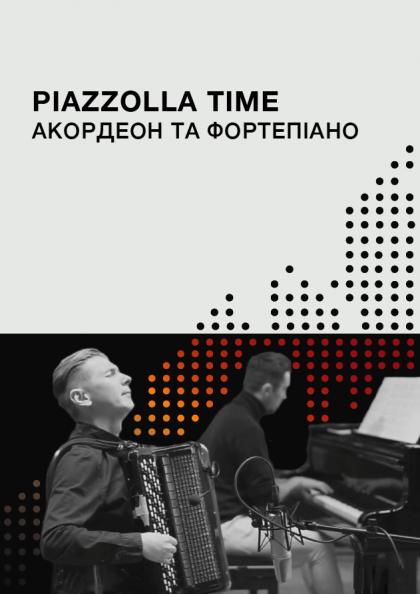 Piazzolla Time. Акордеон та фортепіано