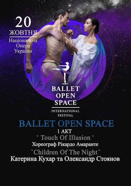 Ballet open Space
