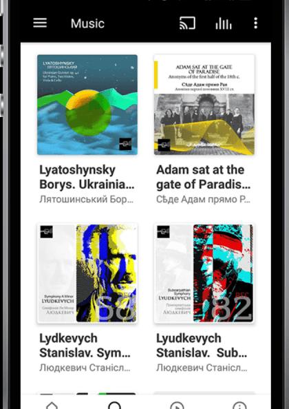 Виставка Ukrainian Live Classic