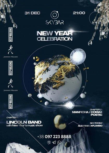 Skybar: New Year Celebration