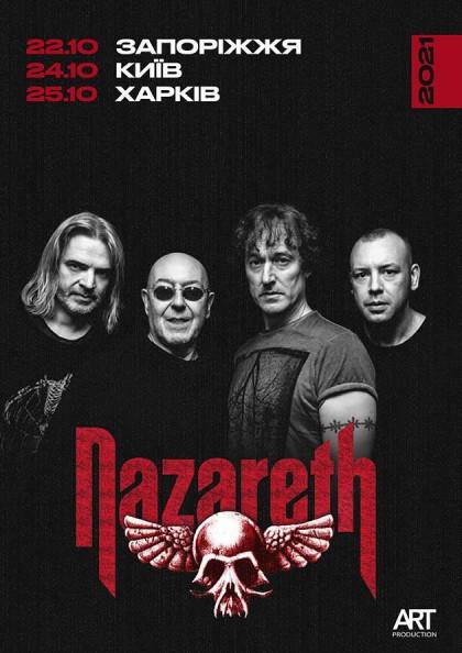 Nazareth (Київ)