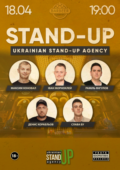 Stand-Up в Barbeer Music Pub
