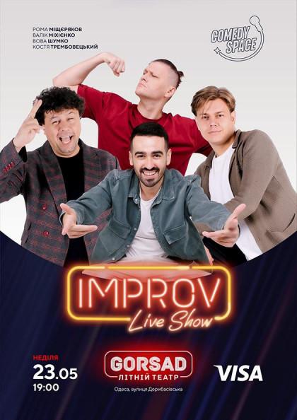 IMPROV LIVE SHOW (Одеса)