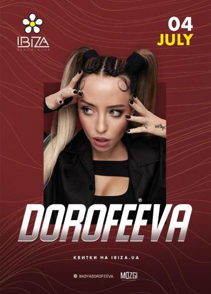 DOROFEEVA 4.07.2021