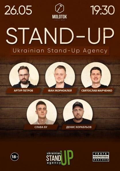 Stand-Up в Molotok Bar