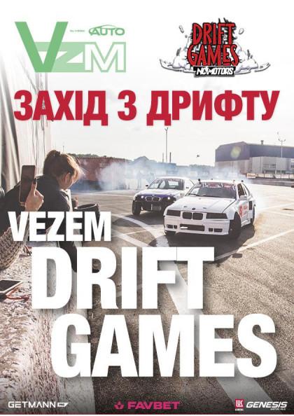 Vezem Drift Games | round one