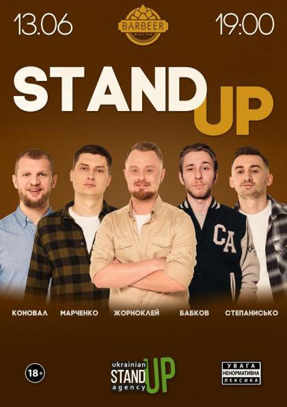 Stand-Up в Barbeer Music Pub