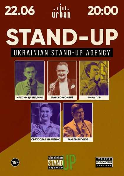 Stand-Up в Urban