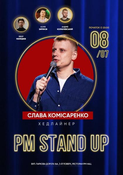 PM STAND UP зі Славою Комісаренко