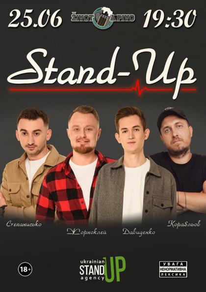 Stand-Up в Život A Pivo