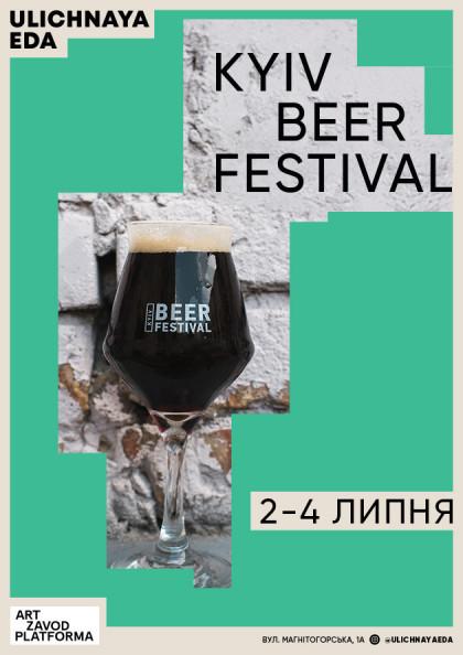 Kyiv Beer Festival