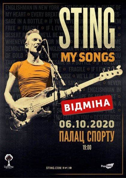 LIVE NATION PRESENTS STING MY SONGS TOUR 2020