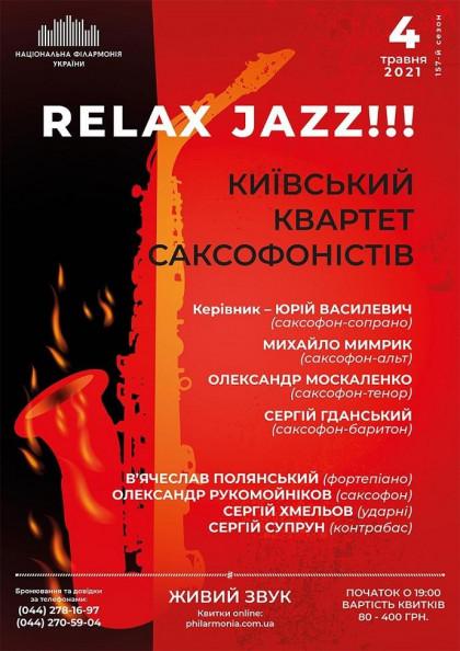 RELAX JAZZ!!! Київський квартет саксофоністів