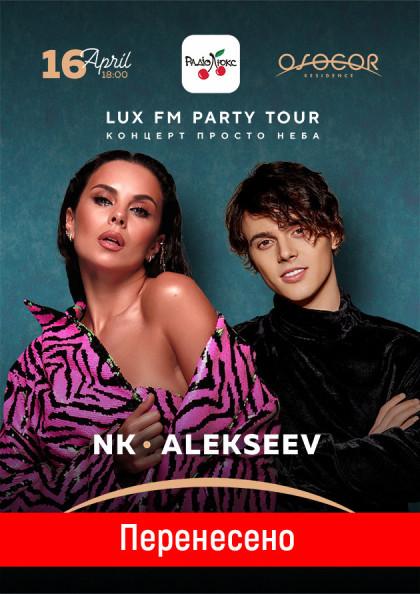 NK. ALEKSEEV