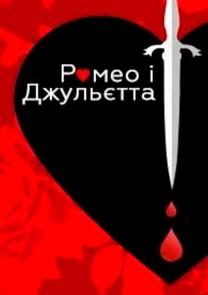 Національний Балет Грузії «СУХІШВІЛІ»