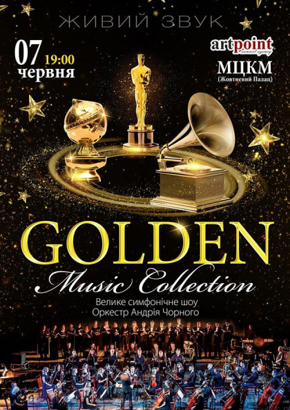 Golden Music Collection