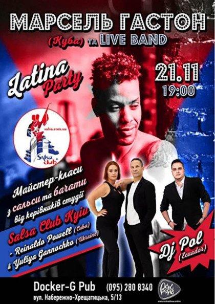 Марсель Гастон (Latina Party)