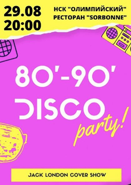 80`-90` Disco Party Jack London cover show