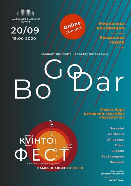 Live online concert: «Bo Go Dar»