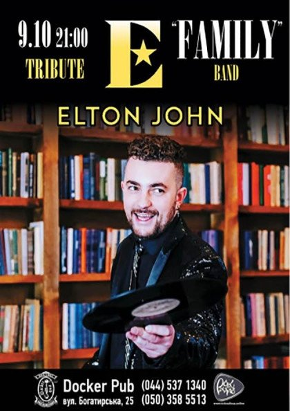 Tribute «Elton John» Band «Family»