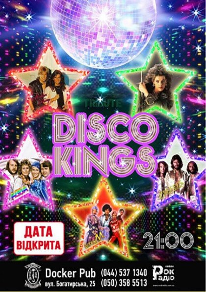 Kings Of Disco