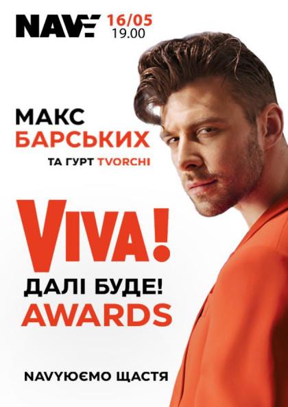 VIVA! Awards