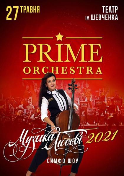 "PRIME ORCHESTRA - ""МУЗЫКА ЛЮБВИ 2021"""