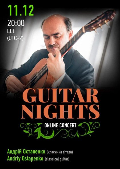 Guitar Nights: Online Concert
