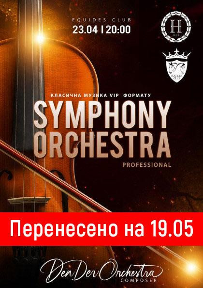 SYMPHONY ORCHESTRA professional