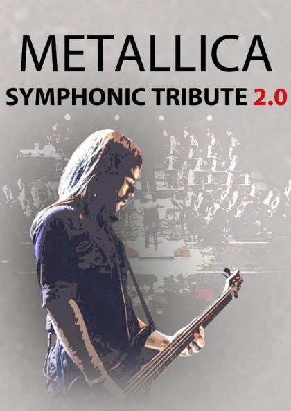 Metallica з Симфонічним Оркестром Tribute Show 2.0
