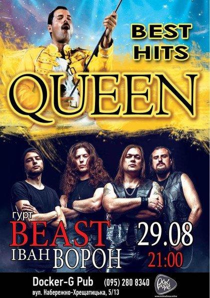 Tribute «Queen» band «Beast»