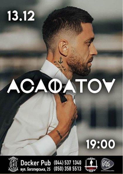 АСАФАТОV