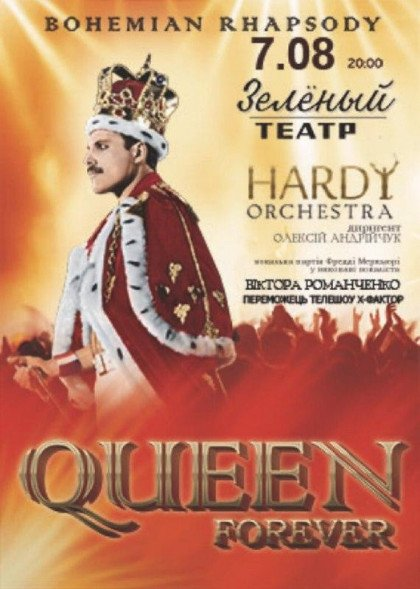 "HARDY Orchestra ""Queen forever"""