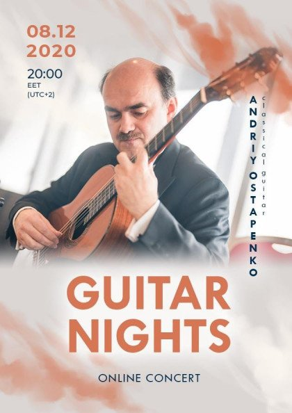 Guitar Nights. Online Concert