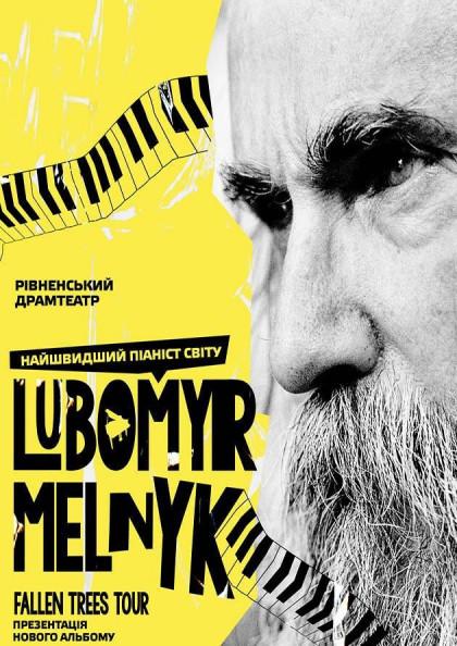 Lubomyr Melnyk. Fallen Trees Tour. Презентація нового альбому!