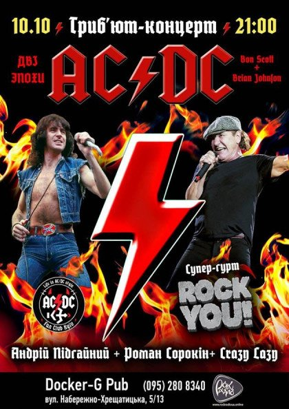 AC/DC - Tribute show/ The Jack