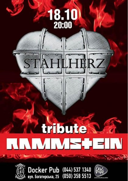 Tribute «Rammstein» - band «Stahlherz»