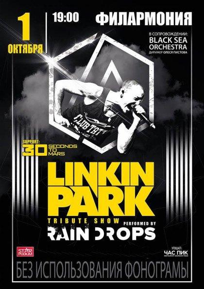 LINKIN PARK | TRIBUTE SHOW