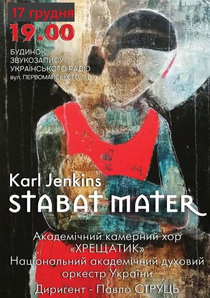Stabat Mater Karl Jenkins