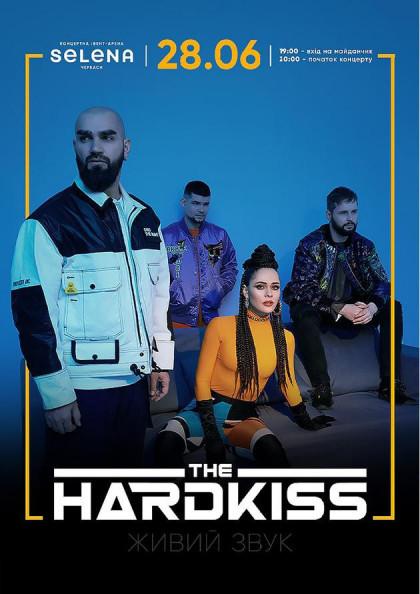 THE HARDKISS. Спеціальний літній концерт