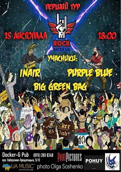 Rock Battle UA!