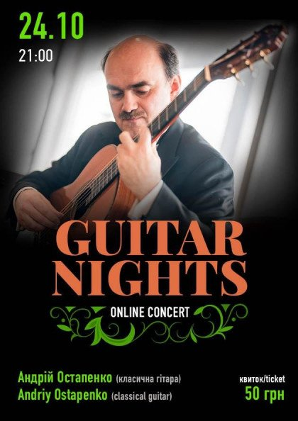 Live concert : Guitar Nights