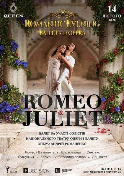 Romantic evening Ballet and opera Romeo and Juliet