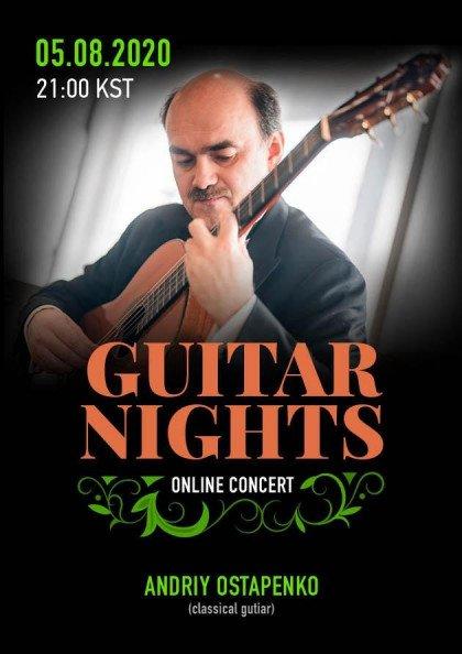 Live concert : Guitar Nights in Seoul